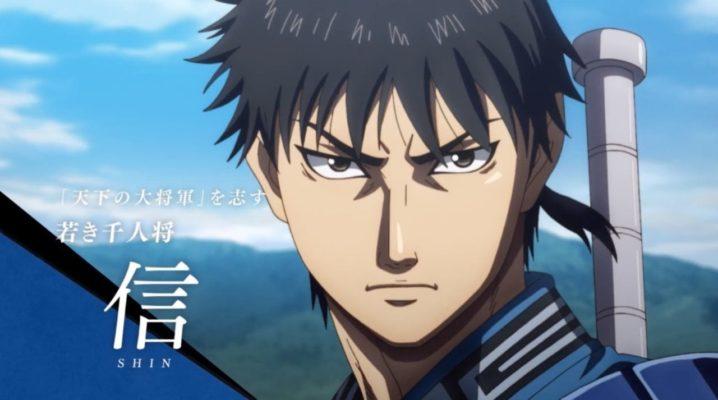 kingdom anime saison 3