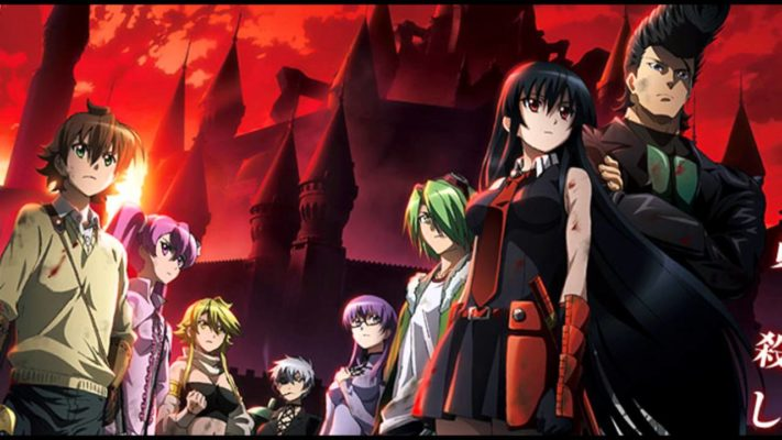 akame ga kill personnages